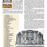 CNT_OCT-13-Minerva-story5