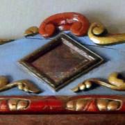 carousel-rounding-board-center-mirror-panel3