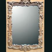 circa-1926-Illions-Supreme-carousel-full-mirror-panel