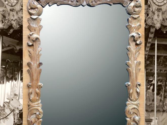 circa-1926-Illions-Supreme-carousel-mirror-panel